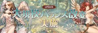 170531_update_k7w1.jpg