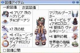 ソロ用.jpg